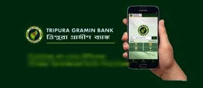 Tripura Gramin Bank Posts Profit For 20th Year In A Row-TeluguStop.com