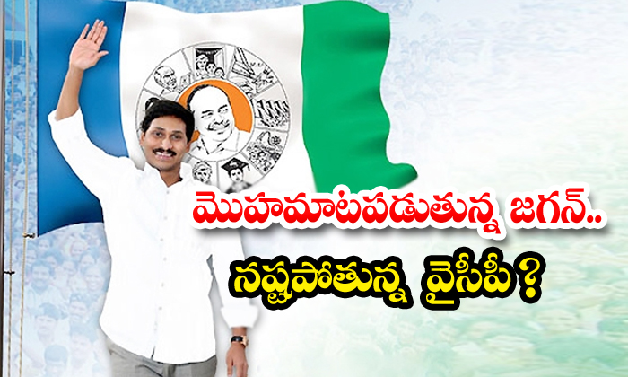 Unable To Stop The Central Government Doing Injustice To The Ap-TeluguStop.com