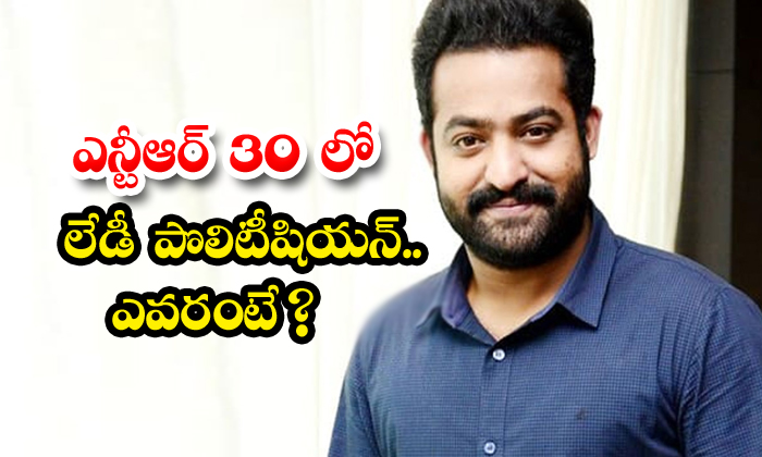 Gossips On Ntr 30 Movie-TeluguStop.com