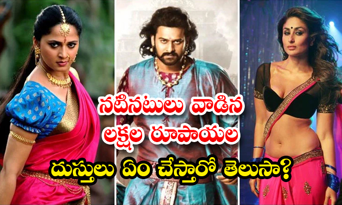 This Is What Happens To Movie Costumes After Shooting Completed-TeluguStop.com