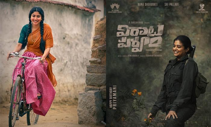 Womens Day Gift From Virata Parvam Movie-విరాటపర్వంలో మహిళా పాత్రలు ఎంత గొప్పవో తెలుసా-Latest News - Telugu-Telugu Tollywood Photo Image-TeluguStop.com
