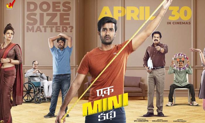 'Ek Mini Katha' Locks Release Date-Latest News English-Telugu Tollywood Photo Image-TeluguStop.com