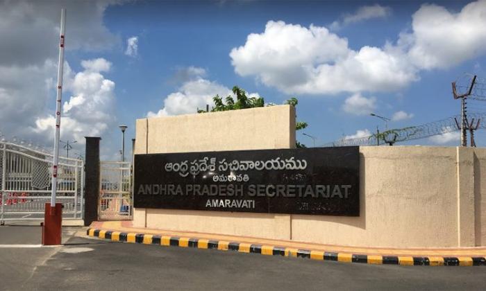 Four Employees In AP Secretariat Died Due To Corona In The Last 3 Days -Latest News - Telugu-Telugu Tollywood Photo Image-TeluguStop.com