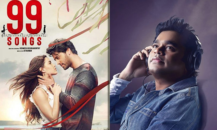 Ar Ramaham Producer 99 Songs Movie Release-రహమాన్ '99 సాంగ్స్' ను ఎవరు పట్టించుకుంటారు-Latest News - Telugu-Telugu Tollywood Photo Image-TeluguStop.com