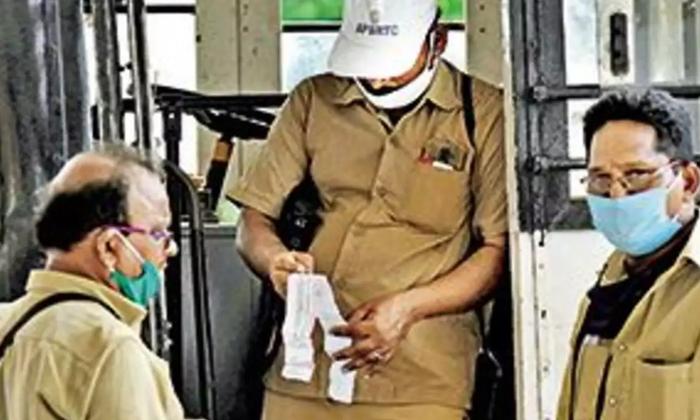 Apsrtc Good News For Retired-ఆర్టీసీ రిటైర్డ్ ఉద్యోగులకు తీపి కబురు చెప్పిన ఏపీ సర్కార్.. -Breaking/Featured News Slide-Telugu Tollywood Photo Image-TeluguStop.com
