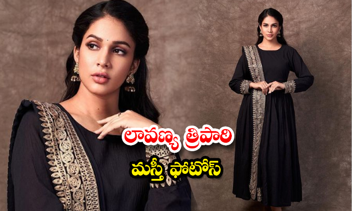 Actress Lavanya Tripathi hearts racing with her glamorous images-లావణ్య త్రిపాఠి మస్తీ ఫొటోస్