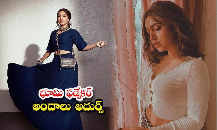 Actress bhumi pednekar gorgeous Images-భూమి ఫడ్నేకర్ అందాలు అదుర్స్