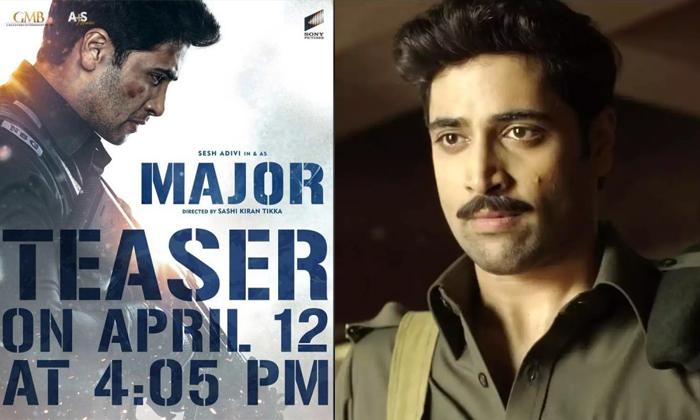 Hero Adivi Sesh Mejor Teaser Update-అడివి శేష్ మేజర్ టీజర్ పై క్రేజీ అప్డేట్..-Latest News - Telugu-Telugu Tollywood Photo Image-TeluguStop.com