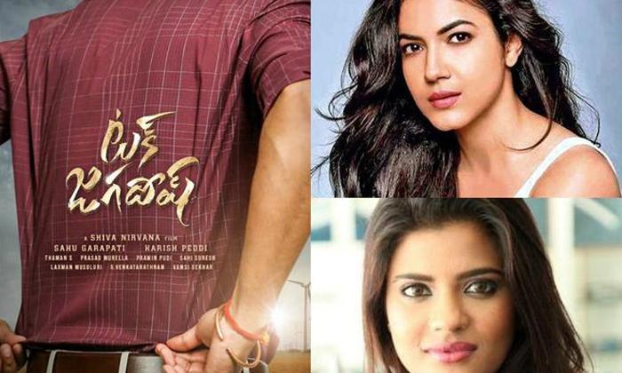 Nani's Strict No To Tuck Jagadish' Direct OTT Release-Latest News English-Telugu Tollywood Photo Image-TeluguStop.com