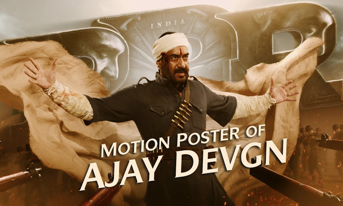First Look: Fierce & Powerfull Ajay Devgn From RRR'-Latest News English-Telugu Tollywood Photo Image-TeluguStop.com