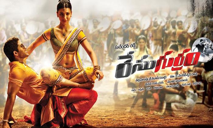 Star Hero Allu Arjun Top 5 Movies List-అల్లు అర్జున్ కెరీర్లో దుమ్ము లేపిన 5 సినిమాలివే..-Latest News - Telugu-Telugu Tollywood Photo Image-TeluguStop.com