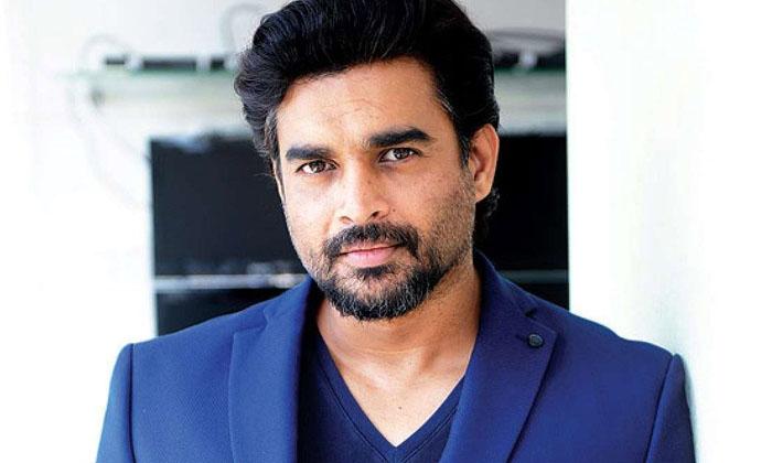 Madhavan To Play A Key Role In Mahesh's 'sarkaru Vaari Paata'-TeluguStop.com