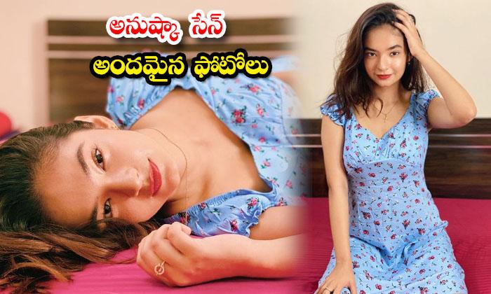 Bollywood Actress Anushka Sen stunning photoshoot-అనుష్కా సేన్ అందమైన ఫోటోలు