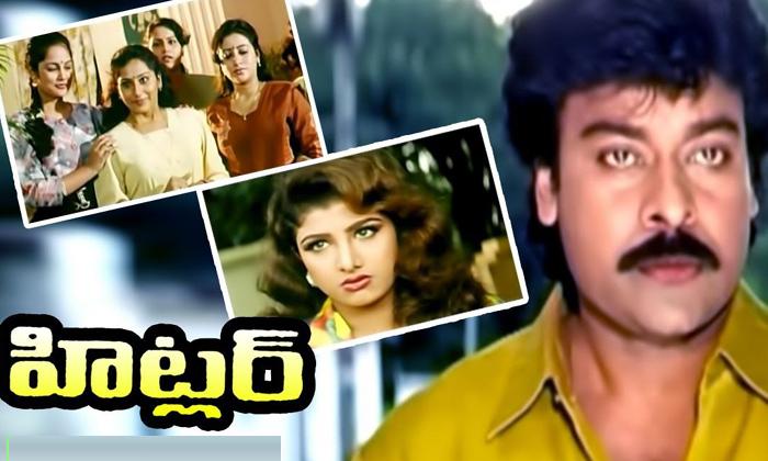 Telugu Bollywood Remake, Chiranjeevi, Chiranjeevi Remake Movies, Mega Star Chiranjeevi Craze In Bollywood Movies, Megastar Chiranjeevi Career-Telugu Stop Exclusive Top Stories