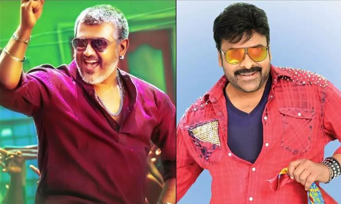 Chiranjeevi Vedalam Remake To Have Kerala Backdrop-TeluguStop.com