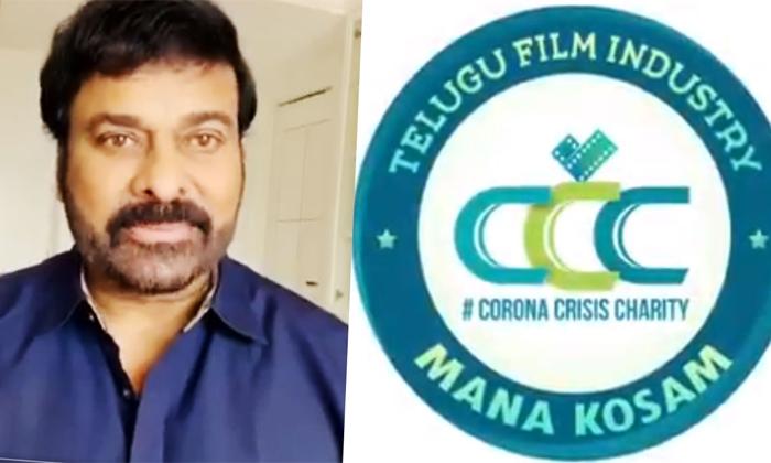 Chiranjeevi Announced Free Vaccine To Cine Workers-TeluguStop.com