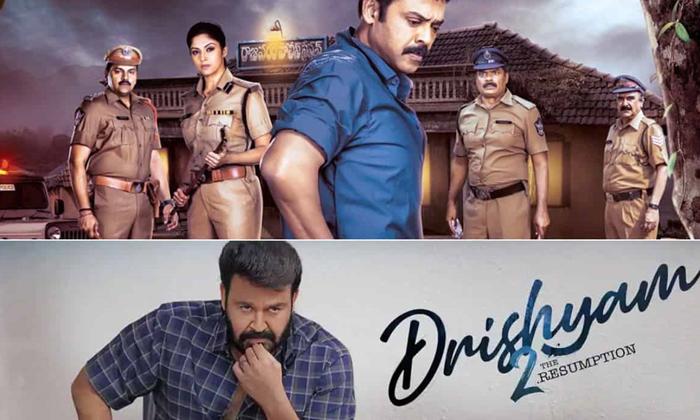 Venky Wraps Up His Part For 'Drushyam 2'-Latest News English-Telugu Tollywood Photo Image-TeluguStop.com
