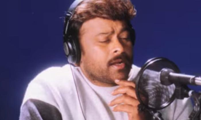 Telugu Chiranjeevi Singing, Ntr Singing, Pawan Kalyan Singing, Raviteja Singing, Tollywood Heroes, Tollywood Heroes Who Sang To Their Own Films, Tollywood Heros Songs-Telugu Stop Exclusive Top Stories