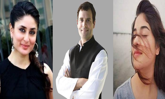 Heroines Who Fell In Love With Rahul Gandhi-TeluguStop.com