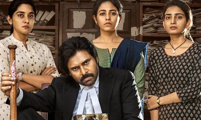 Ipl Effect On Vakeel Saab Movie-వకీల్ సాబ్ కలెక్షన్లకు గండి కొడుతున్న ఐపీఎల్..-Latest News - Telugu-Telugu Tollywood Photo Image-TeluguStop.com