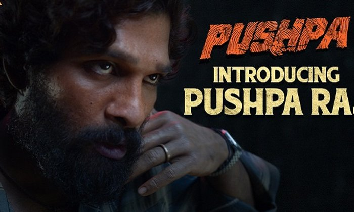 Teaser Talk: Meet The Intense Pushpa Raj From Pushpa'-Latest News English-Telugu Tollywood Photo Image-TeluguStop.com
