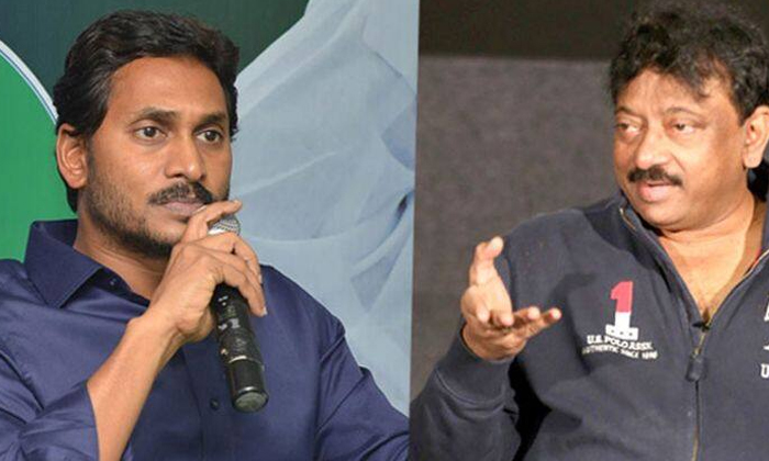 Ram Gopal Varma New Movie Jagamondi-జగమొండి' అంటూ.. మరొక కాంట్రవర్సీ కథతో రాబోతున్న ఆర్జీవీ..-Latest News - Telugu-Telugu Tollywood Photo Image-TeluguStop.com