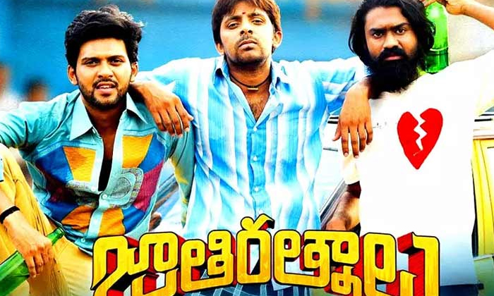 Pawan Kalyan Vakeel Saab Movie Collections In Usa-అక్కడ వకీల్ సాబ్ కు జాతిరత్నాల కంటే తక్కువ వసూళ్లు-Latest News - Telugu-Telugu Tollywood Photo Image-TeluguStop.com