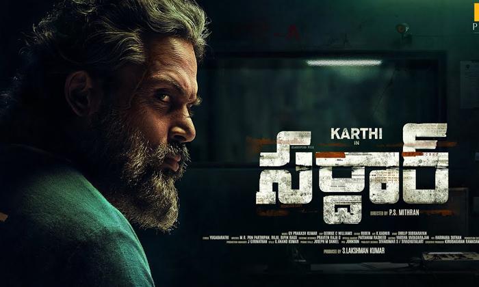 First Look: Karthi To Be Seen As 'sardar'-TeluguStop.com