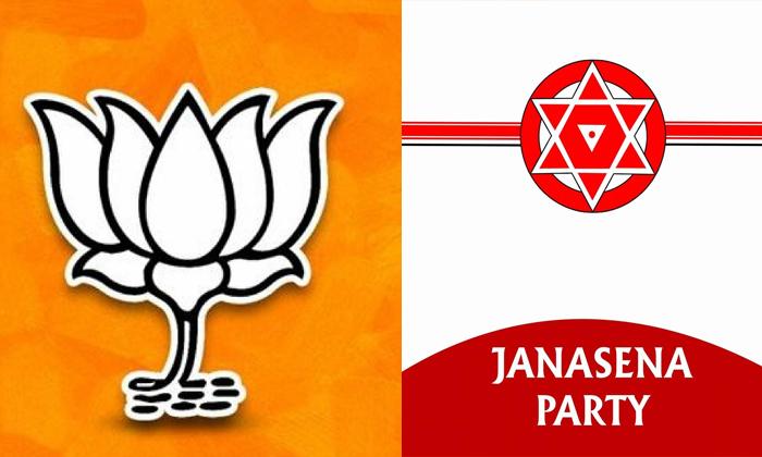 Khammam Corporation Elections Bjp Janasena Contest Together-బీజేపీ, జనసేన పొత్తు.. ఖమ్మంలో వేడెక్కిన రాజకీయాలు ..-Latest News - Telugu-Telugu Tollywood Photo Image-TeluguStop.com