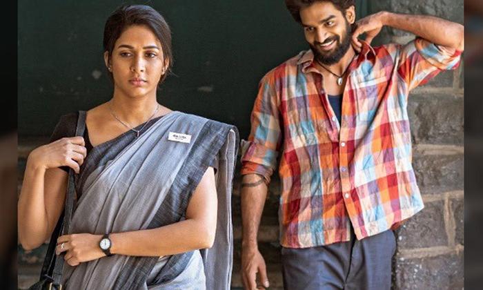 Karthikeya's 'Chaavu Kaburu Challaga' To Be Out On Aha-Latest News English-Telugu Tollywood Photo Image-TeluguStop.com