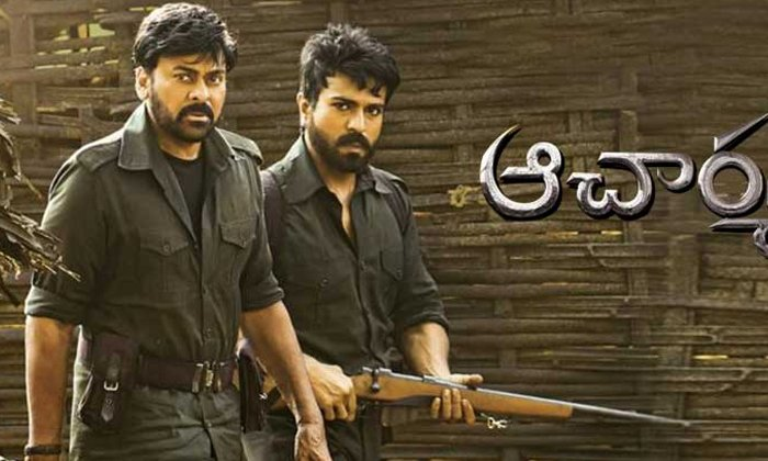 Love Story Movie Release On May-ఆచార్య' సినిమాను రీప్లేస్ చేయబోతున్న లవ్ స్టోరీ'..-Latest News - Telugu-Telugu Tollywood Photo Image-TeluguStop.com