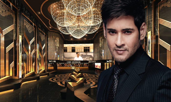 Tollywood Superstar's Multiplex Gets Global Recognition-Latest News English-Telugu Tollywood Photo Image-TeluguStop.com