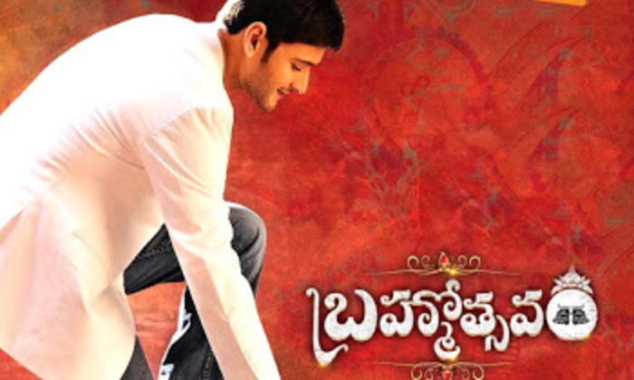 Telugu Box Office Collections, Crores Of Loss, High Budget Movies, Tollywood Box Office Failed Movies With Highest Budget, Tollywood Heroes, Tollywood High Budget Movies-Telugu Stop Exclusive Top Stories