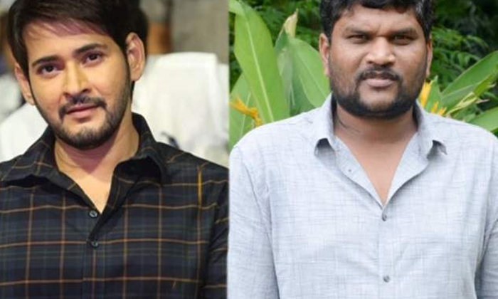 Mahesh Sarkari Vari Pata Latest Update-సర్కారు వారి పాట కూడా వెనక్కి తగ్గిందే..-Latest News - Telugu-Telugu Tollywood Photo Image-TeluguStop.com