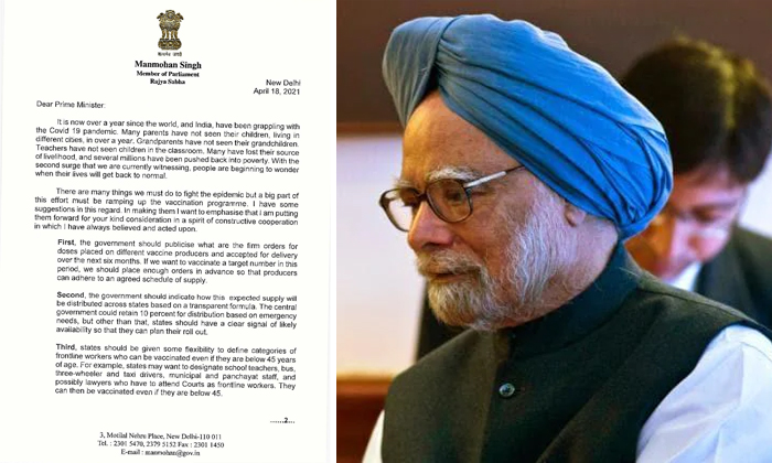 Manmohan Singh Suggestions To Pm Narendra Modi Corona Vaccination-వ్యాక్సినేషన్ వేగవంతం చేయండంటున్న మాజీ ప్రధాని మన్మోహన్ సింగ్-General-Telugu-Telugu Tollywood Photo Image-TeluguStop.com