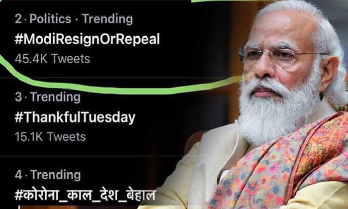 #ModiResignOrRepeal Is Trending On Twitter -Latest News - Telugu-Telugu Tollywood Photo Image-TeluguStop.com