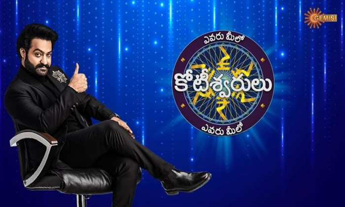 Ntr Gemini Tv Show Evaru Meelo Kotishwarulu Show May Be Late-ఆర్ఆర్ఆర్' ఆలస్యం కారణంగా ఎన్టీఆర్ బుల్లి తెర రీ ఎంట్రీ ఎఫెక్ట్-Latest News - Telugu-Telugu Tollywood Photo Image-TeluguStop.com