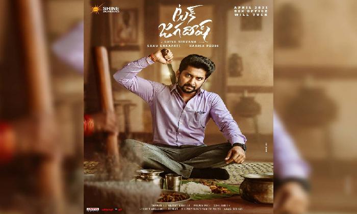 Official: Nani's Tuck Jagadish' Movie Release Postponed -Latest News English-Telugu Tollywood Photo Image-TeluguStop.com