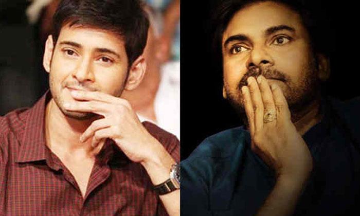 Mahesh Babu's Wishes For Pawan Kalyan-Latest News English-Telugu Tollywood Photo Image-TeluguStop.com