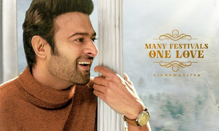 Pic Talk: Prabhas Looks Super Cool In The Lover Boy Look-Latest News English-Telugu Tollywood Photo Image-TeluguStop.com