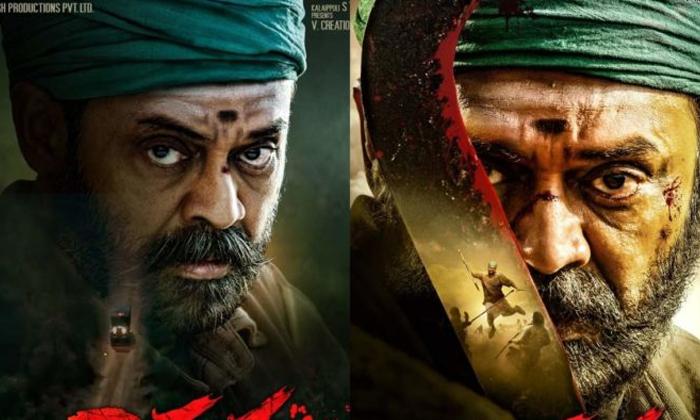 Suresh Babu Concentrate On Narappa Movie Ott Release-TeluguStop.com