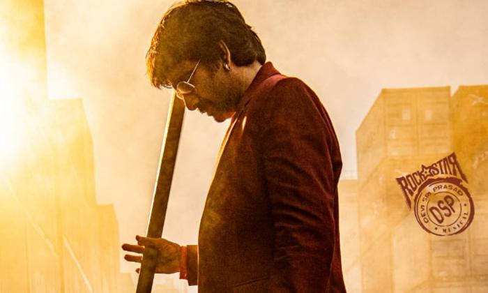 Ravi Teja Khiladi Teaser Out Now-మాస్ మహారాజా ఖిలాడీ' టీజర్ విడుదల..-Latest News - Telugu-Telugu Tollywood Photo Image-TeluguStop.com