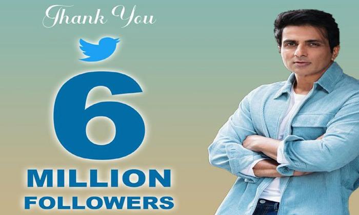 6million Followers Sonusood Twitter-6 మిలియన్స్ క్లబ్ లోకి సోనూసూద్..-General-Telugu-Telugu Tollywood Photo Image-TeluguStop.com