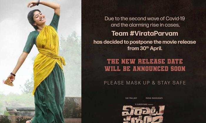 Rana's 'virata Parvam' Postponed Due To Raise In Covid Cases-TeluguStop.com