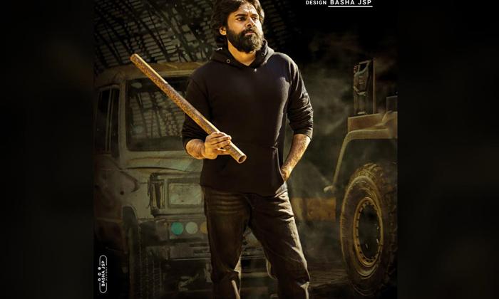 Pawan Kalyan Screen Time, Censor Cuts And All Latest Updates On Vakeel Saab'-Latest News English-Telugu Tollywood Photo Image-TeluguStop.com