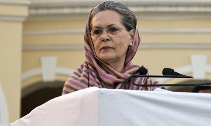 Sonia Gandhi Fire On Central Government About Corona-కేంద్రంపై సోనియా గాంధీ ఫైర్..-Latest News - Telugu-Telugu Tollywood Photo Image-TeluguStop.com