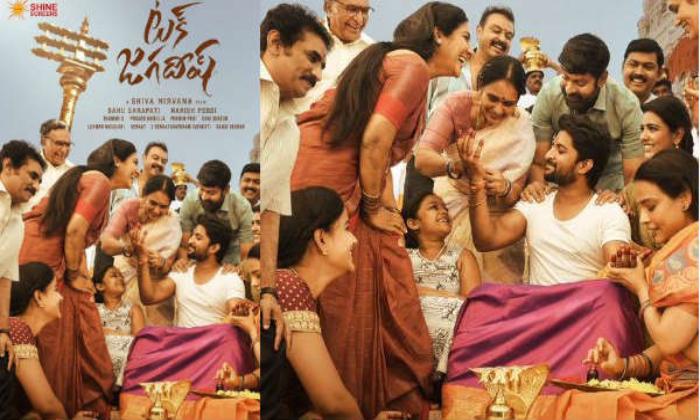 Star Heroine Item Song In Tuck Jagadish Movie-TeluguStop.com