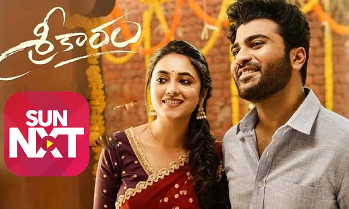 Sreekaram Movie Release Ott Platform-ఓటిటీ లోకి రాబోతున్న శ్రీకారం'.. రిలీజ్ డేట్ ఫిక్స్..-Latest News - Telugu-Telugu Tollywood Photo Image-TeluguStop.com