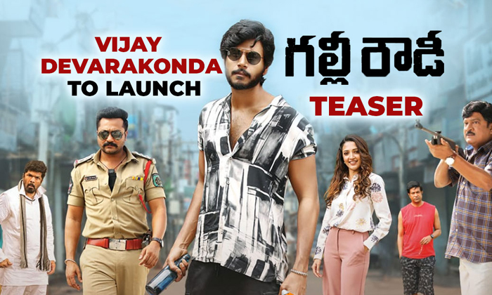 Vijay Devarkonda To Launch Sundeep Kishan's Next Trailer-Latest News English-Telugu Tollywood Photo Image-TeluguStop.com