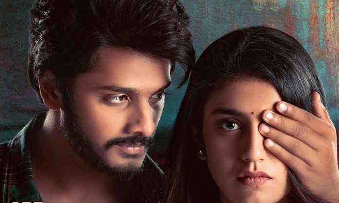Aagalekapotunna Song Fomr Ishq' Out Now-Latest News English-Telugu Tollywood Photo Image-TeluguStop.com